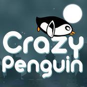 疯狂企鹅赛车疯...