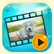 音乐 与 视频 编辑 - 照片幻灯片 和 图片 拼 贴 1