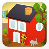 我的房子 - 为孩子们的乐趣 2