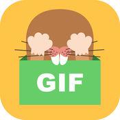 Gif相册 - 真·动图相册 for 微信/微博保存的图动起来 1.0.0