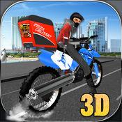 比萨外卖自行车骑手3D模拟器 1
