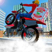 比萨派送Moto自行车车手 2