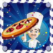 比萨制造商的厨师 - 孩子热和美味的比萨烹饪比赛 1.1