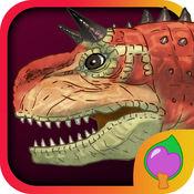 迪诺公园:恐龙冒...