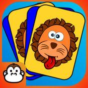 宝宝记忆的天才 - 有趣的稀树草原的动物 1.3