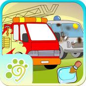 儿童益智汽车认知乐园(欢乐盒子)幼儿园2-5岁亲子幼教单机