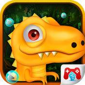 我的小恐龙之家 1