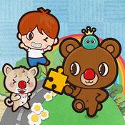 我的小王国 -ABC 快乐拼图 1.1