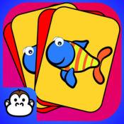 宝宝记忆的天才 - 有趣的海洋动物 1.2