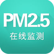 PM2.5在线监测...
