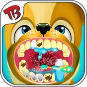 狗牙外科医生模拟器及牙医手术医院 1
