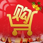 购物天堂HD 1.1.0