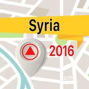 叙利亚 离线地图导航和指南 1