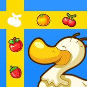 幼儿按图索骥(宝宝识图,1-3岁启蒙教育进阶)—小黄鸭早教系列