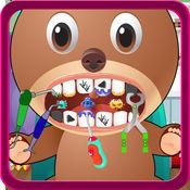 宝贝宠物店牙科...