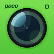 POCO相机 - 摄影师P图必备神器 3.2.6