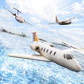 3D仿真打飞机緊急迫降飞行模拟器为孩子2017 1.6.1