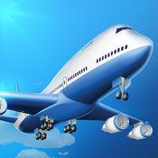 飞机天空飞行雷达:机场控制塔 - 免费版 3.1