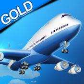 飞机天空飞行雷达:机场控制塔 - 黄金版 2