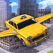 平面出租车车飞...
