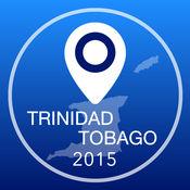 特里尼达和多巴哥离线地图+城市指南导航,景点和运输 2.5