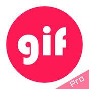 GIF Viewer Pro ...