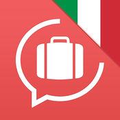 学意大利语  2.2.1