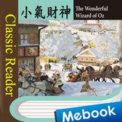 Classic Reader:小氣財神 〔英漢版〕 2.0.2