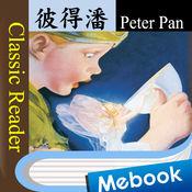 Classic Reader:彼得潘〔英漢版〕 2.0.2