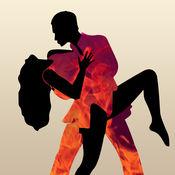 拉丁舞:学习拉丁国标舞有免费的视频课程 10.7.6