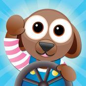 游戏为幼儿 - 儿童游戏 免费 1.3