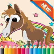 我的小马图画书为孩子1-10岁:游戏免费供学习使用手指,每个着
