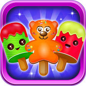 我的冰棒机! - 最佳的冷冻冰淇淋店镇由免费趣味儿童游戏 2