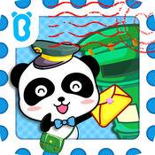 宝宝小邮局-熊猫小邮差、角色扮演、快递游戏-宝宝巴士 9.1
