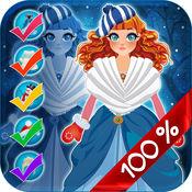 我的漂亮的小白雪公主复制及抽奖游戏 - 免费应用程序 - 皇