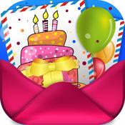 生日快乐牌和有趣的邀请 1