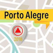 阿雷格里港 离线地图导航和指南 1