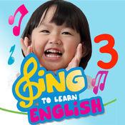 唱歌谣 学英文 3 3.1