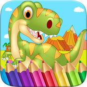 恐龙的颜色书绘制到油漆划痕着色游戏的孩子 1.1