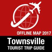 汤斯维尔 旅游指...
