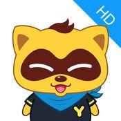 YY HD-和美女帅哥主播视频聊天的直播软件 5.5.5