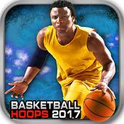 玩篮球篮球2017 - 真正的slam dunks游戏 5