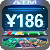 Duang-玩钱 1.0.1
