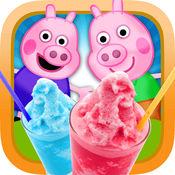 我的快乐小猪猪冷冻Slushie派对时间会制作工坊游戏 - 免费应用程序