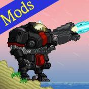 游戏模组(Mod) for 星界边境 (Starbound)