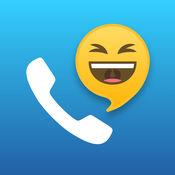 Funny Call - 饶...