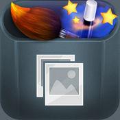 Image Magic -  高级照片编辑器 2.1