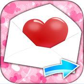 爱心贴纸的iMessage和轻浮的表情符号动画 1