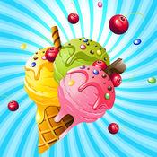 冰淇淋 (Ice Cre...