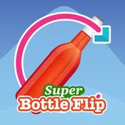 超级瓶翻转 - 极限挑战 1
